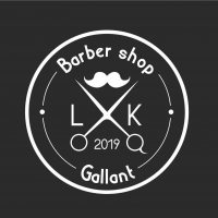 Gallant Barber shop